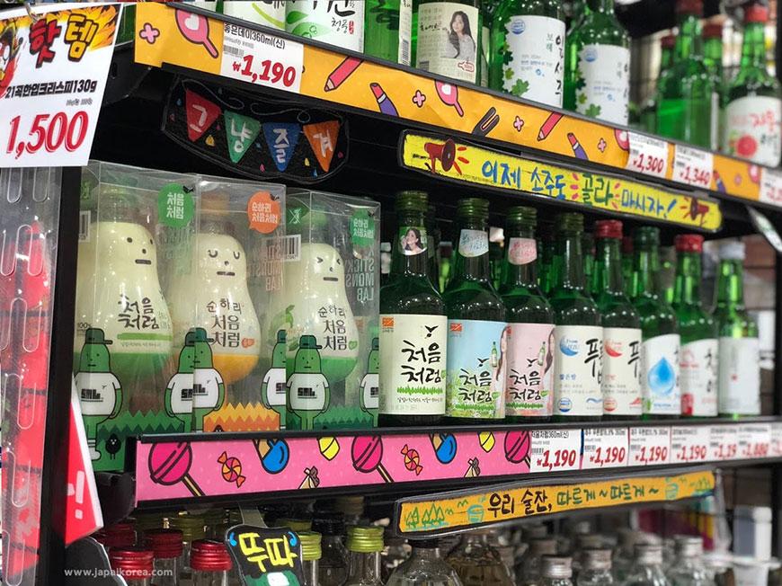 โซจู เกาหลี ดีไซน์ขวด