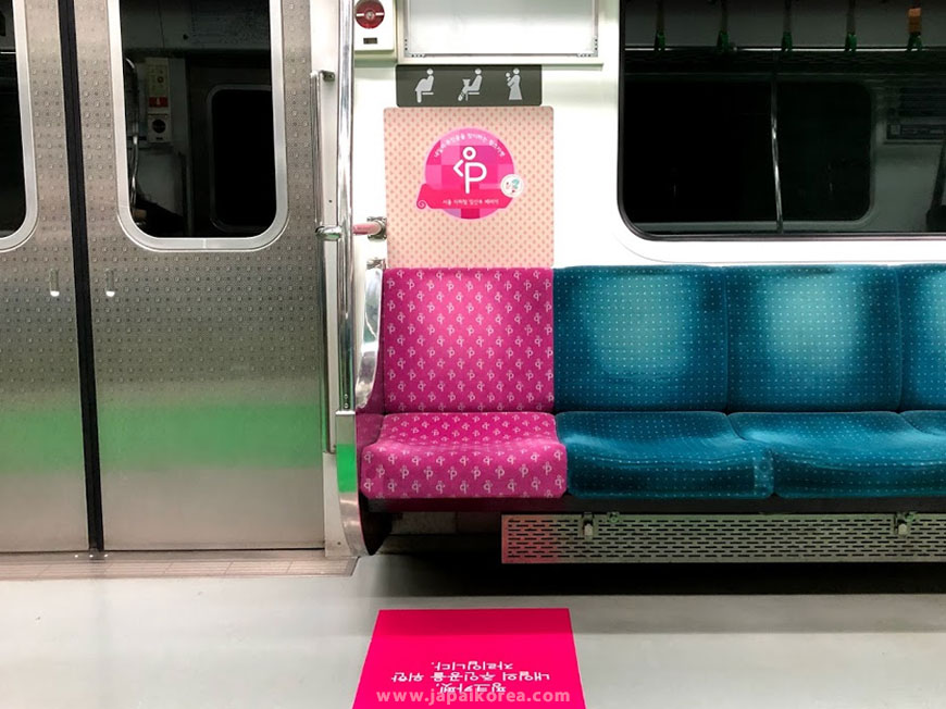 เก้าอี้สำหรับสตรีมีครรภ์ในเกาหลี