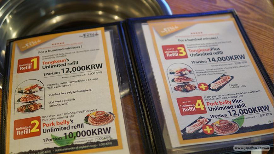 เมนู หมู เนื้อย่างเกาหลีบุฟเฟ่ต์