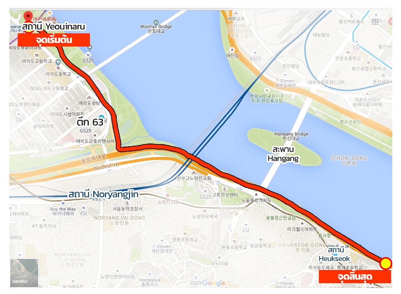 เส้นทางปั่นจักรยาน ริมแม่น้ำฮัน เกาหลี