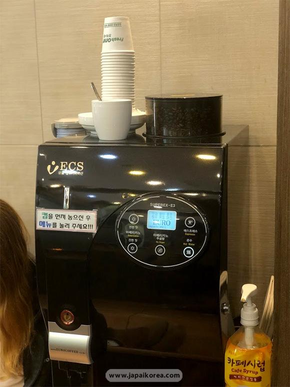 ตู้กดกาแฟ เกาหลี