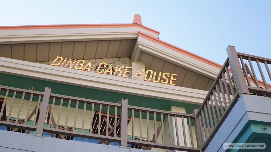 ร้านเค้ก Dinga Cake House ฮงแด ยอนนัมดง