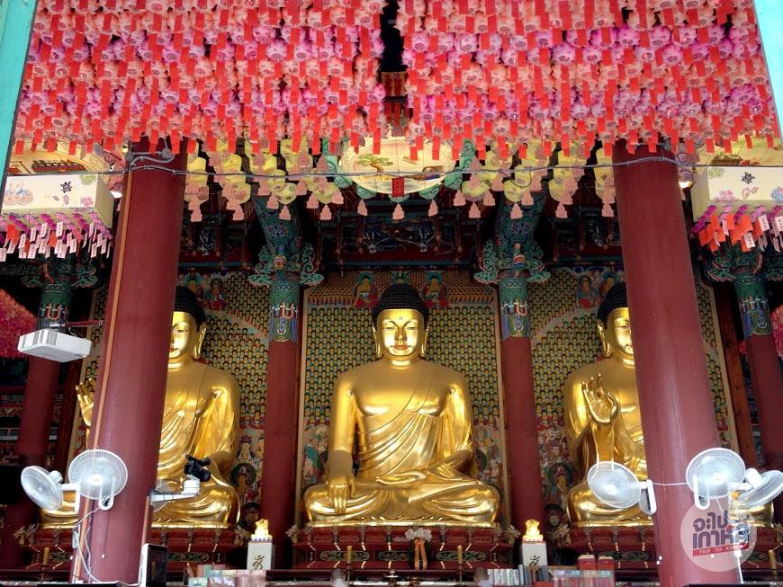วัดโชกเยซา เดอุงจอน สถานที่ประดิษฐานของพระพุทธรูป