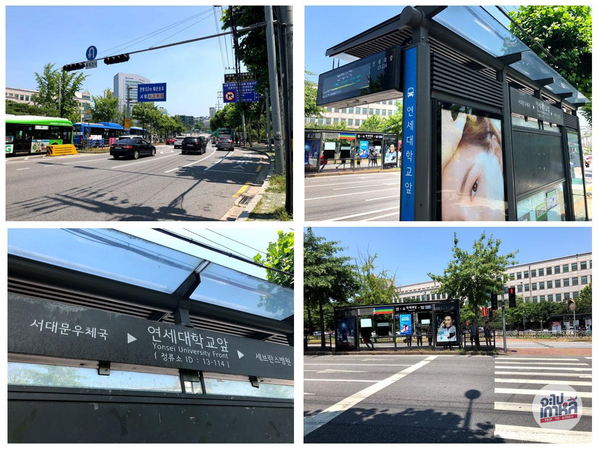 ป้ายรถเมล์ รถบัส ในเกาหลีใต้
