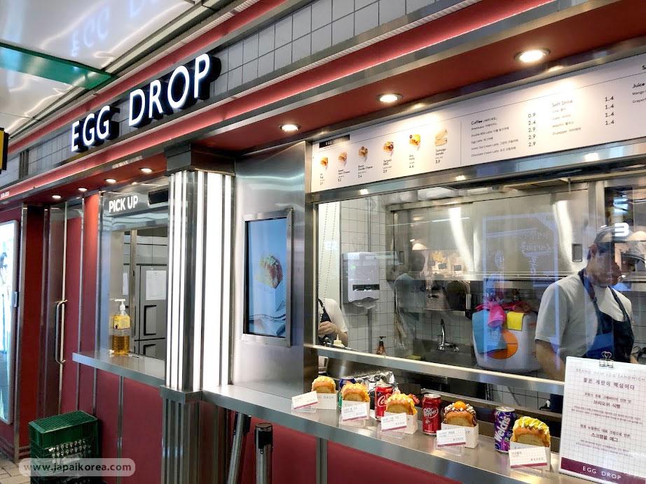 หน้าร้าน EGG drop สาขาสถานี Sinchon