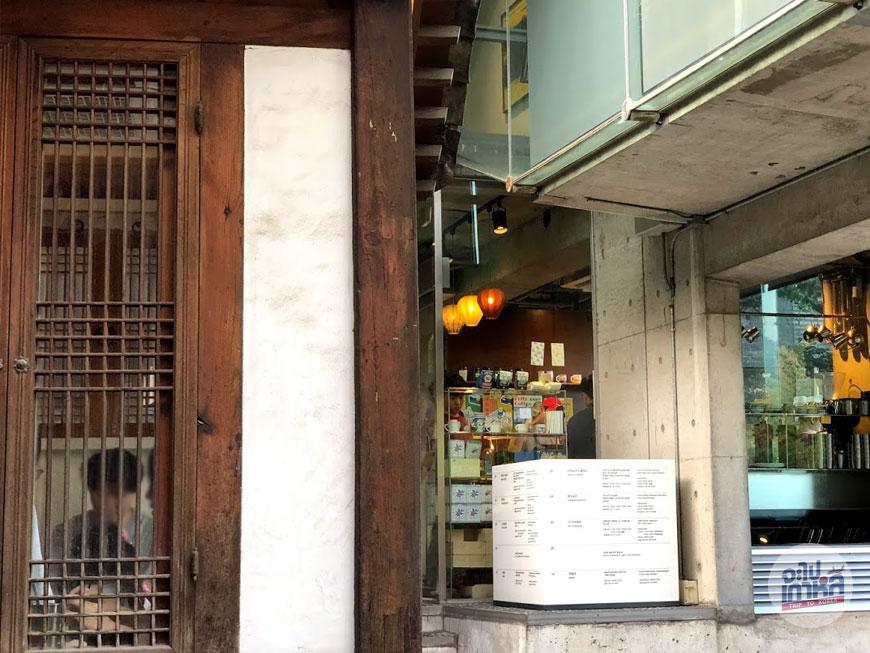 ร้านกาแฟ อินซาดง