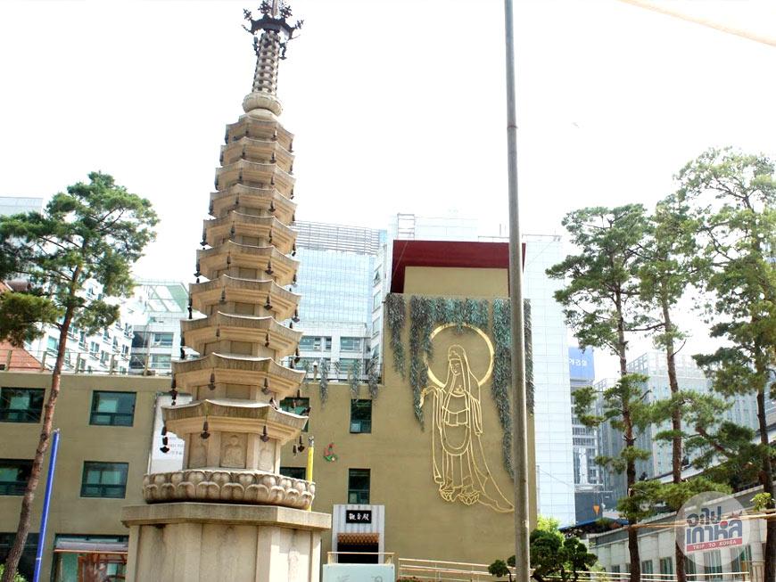 เจดีย์ พระบรมสารีริกธาตุ วัดเกาหลี โชคเยซา