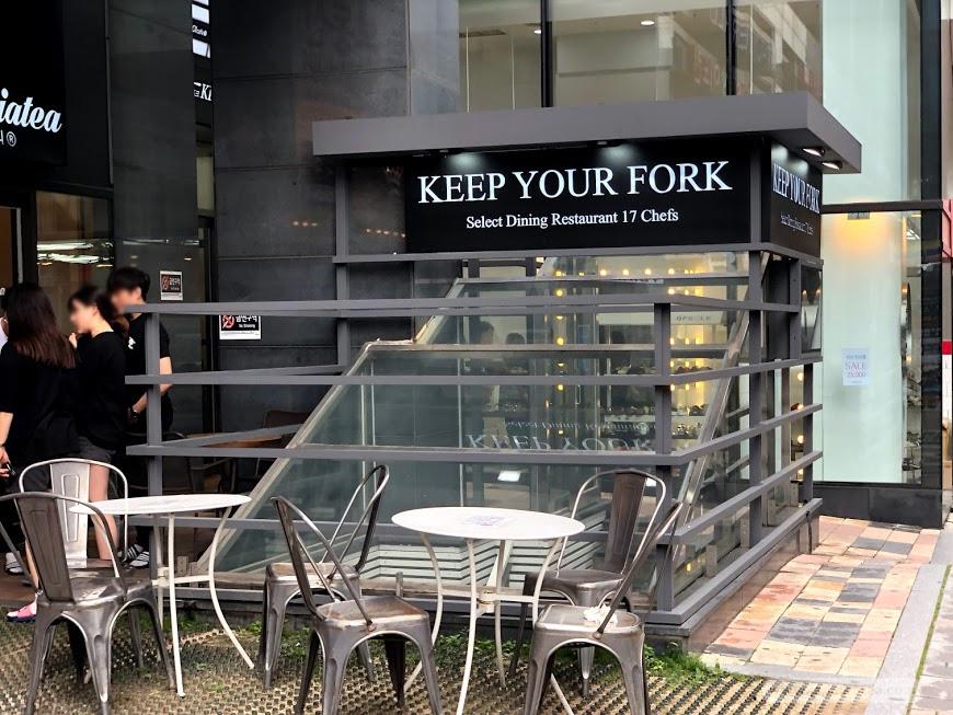ร้านอาหาร กินคนเดียว ในเกาหลี