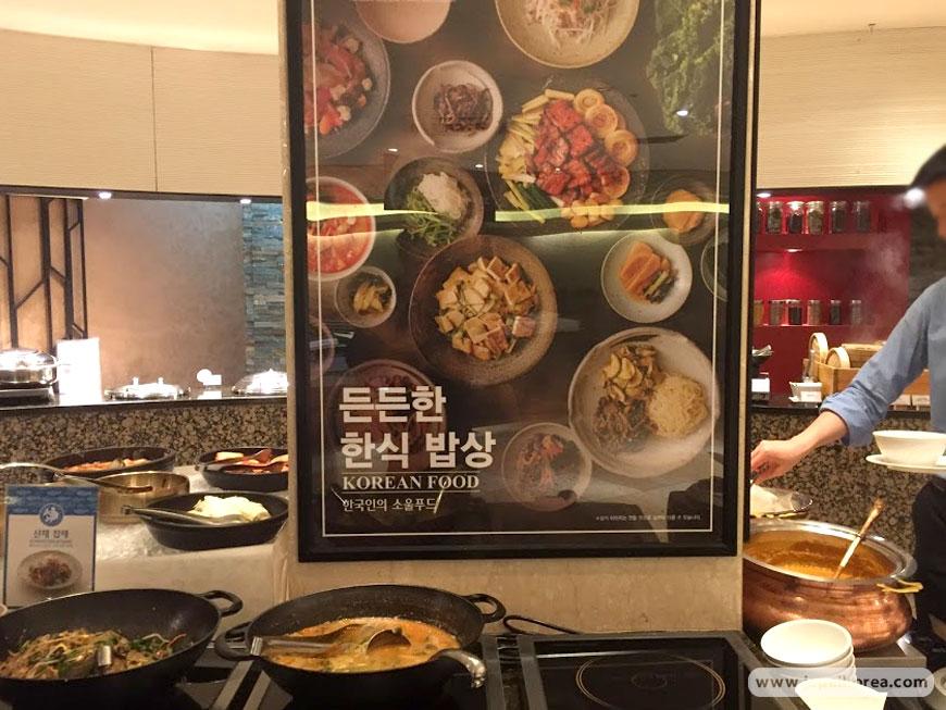 อาหารเกาหลี บุฟเฟ่ต์