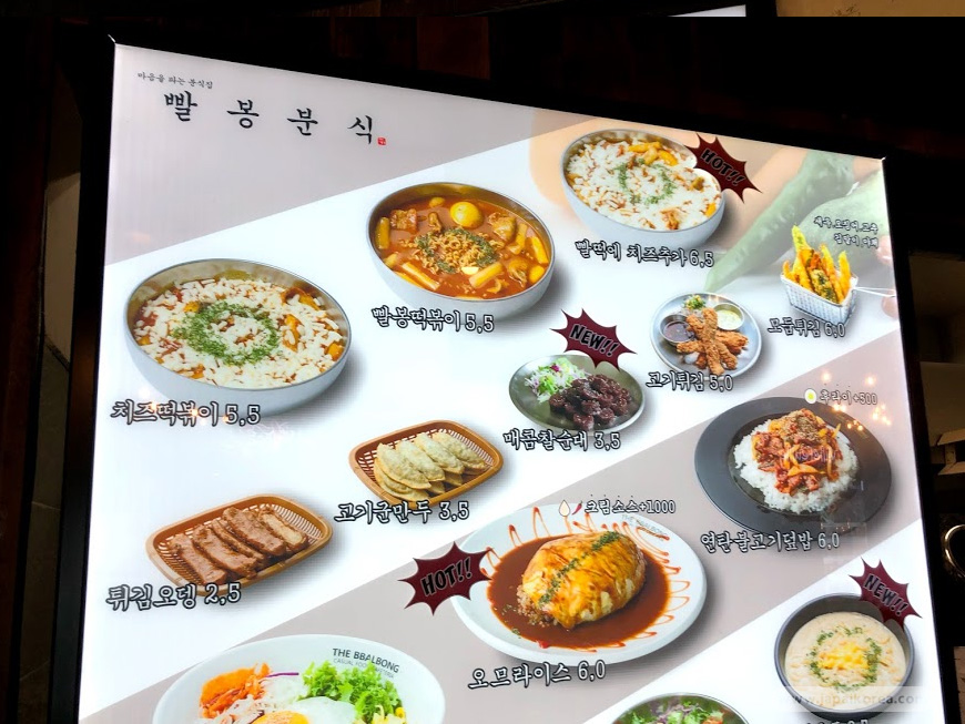 ร้านอาหาเกาหลี ที่ขาย ทวีคิม ของทอด ต๊อกปกกี