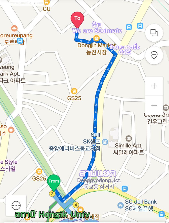แผนที่ร้าน We are Soulmate แผนที่เที่ยวเกาหลี