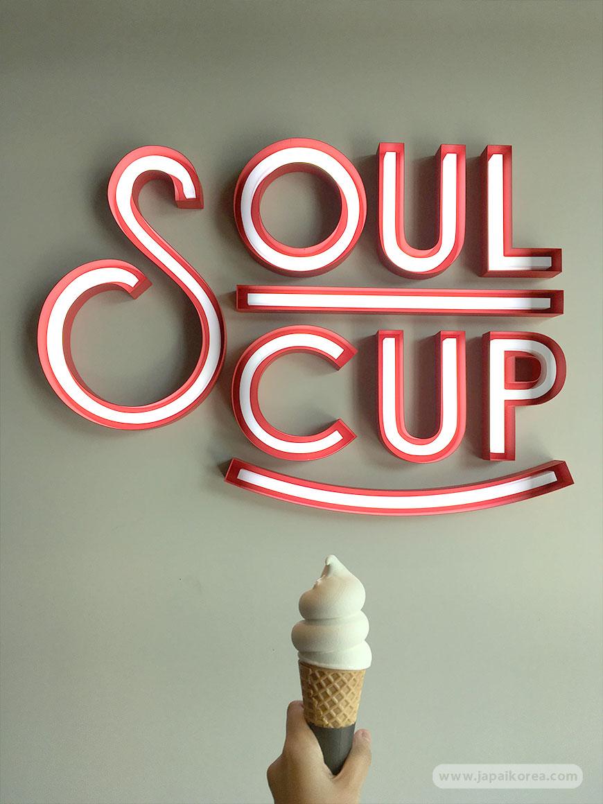 ไอศกรีม ร้าน Soul Cup ตึก JYP ใหม่