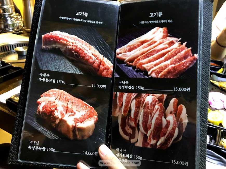 เมนู ร้าน Sukdal Dweji หมูย่างเกาหลี คังนัม