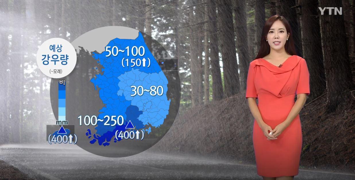 พายุไต้ฝุ่น เกาหลี พยากรณ์อากาศเกาหลี