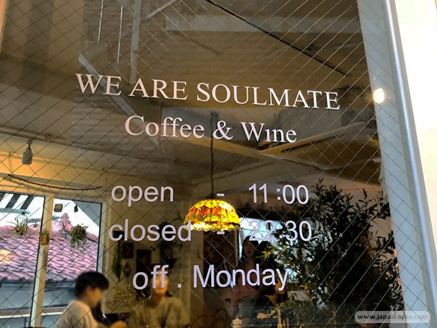 หน้าร้าน We are Soulmate คาเฟ่ย่าน ยอนนัมดง