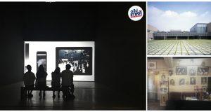 พิพิธภัณฑ์ เกาหลี
