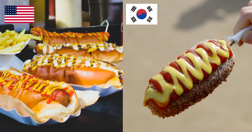 Korean language : hotdog