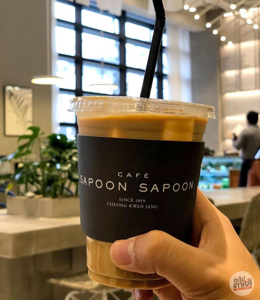 Sapoon Sapoon Ginsengccino Black
