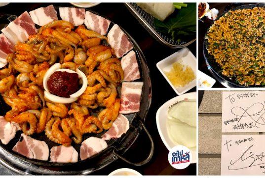 Jjukkumi little octopus recipe