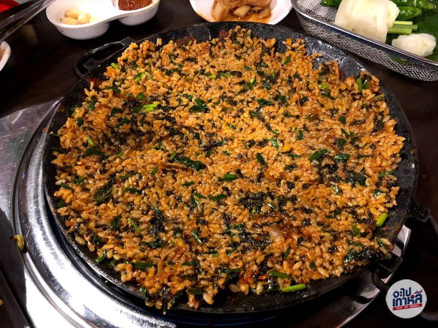 ข้าวผัดไข่ปลา เกาหลี จุกุมี