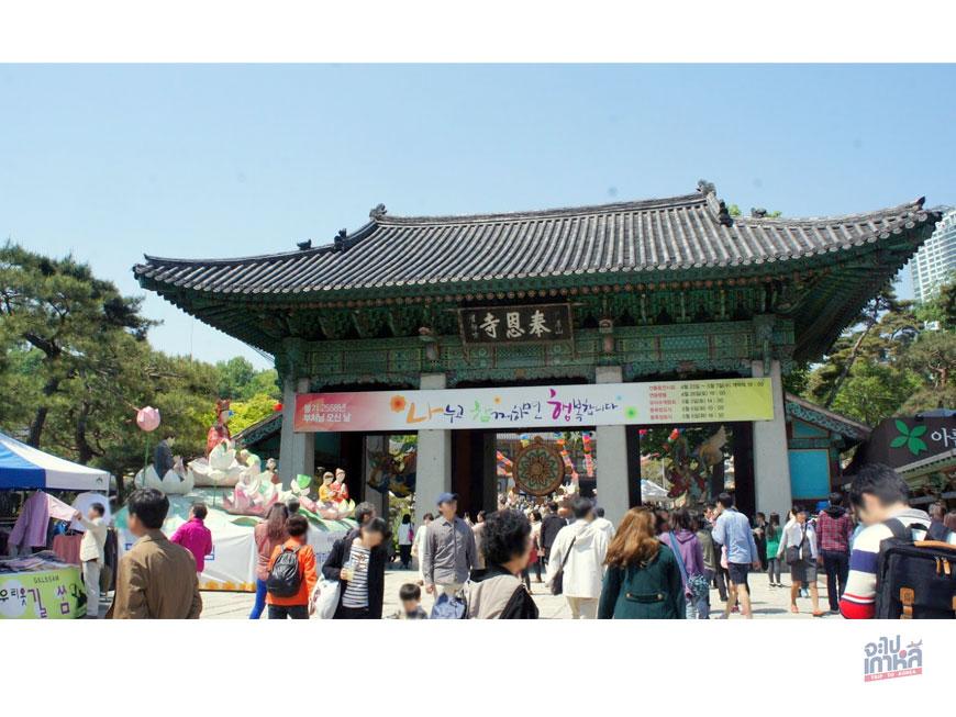 ประตูทางเข้า วัดพงอึนซา