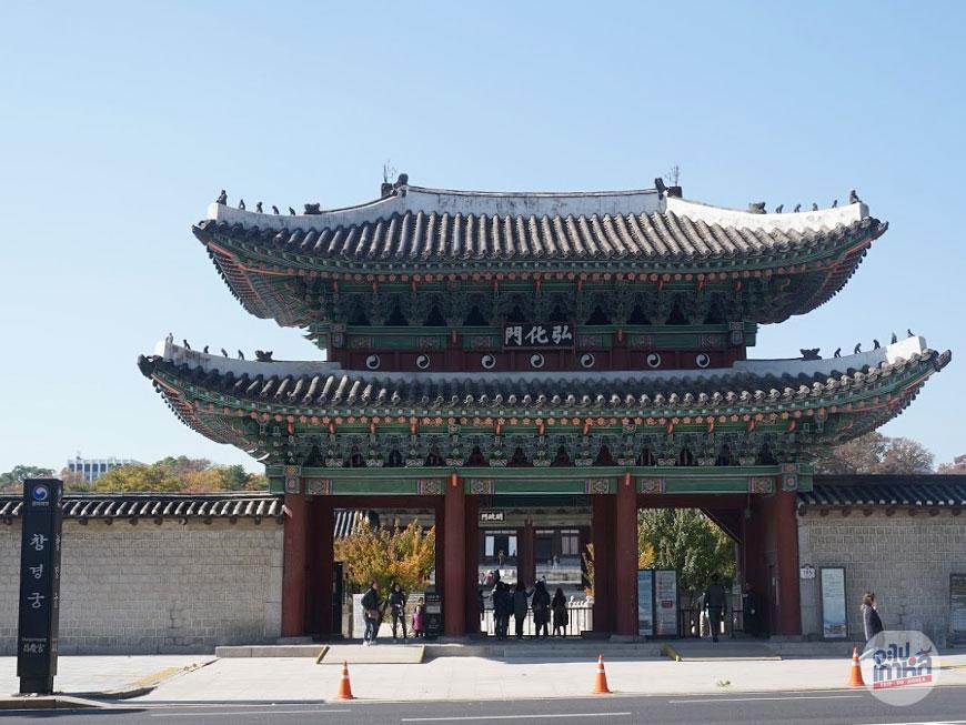 ประตูทางเข้าพระราชวังชางคยอง