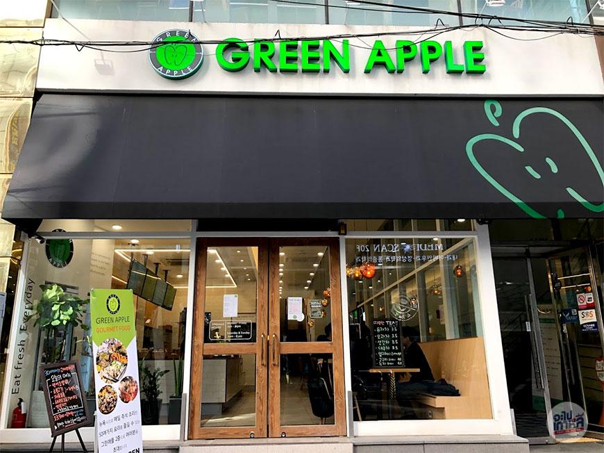 Green Apple บุฟเฟ่ต์สลัด