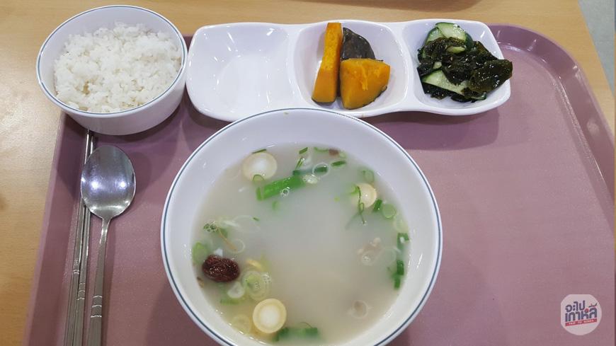 ซุปโสม อาหารเกาหลี