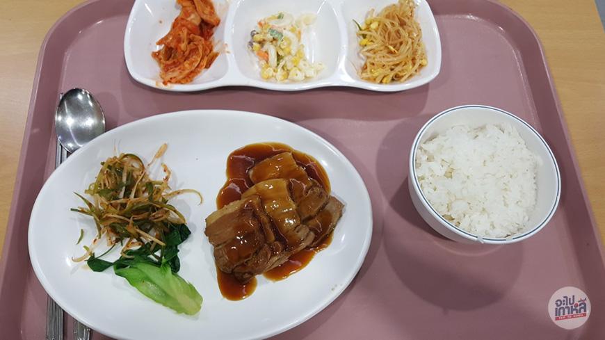 동파육 หมูแดง ภาษาเกาหลี คือ