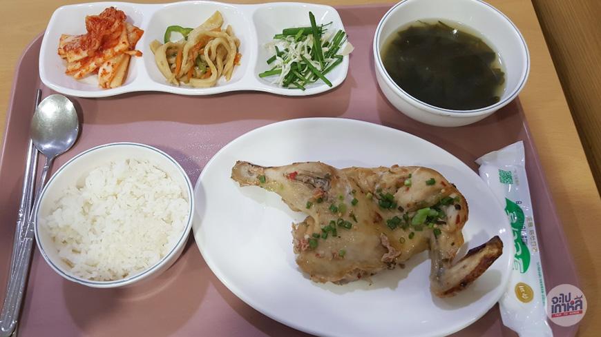เมนูอาหารเกาหลี ไก่อบ เกาหลี