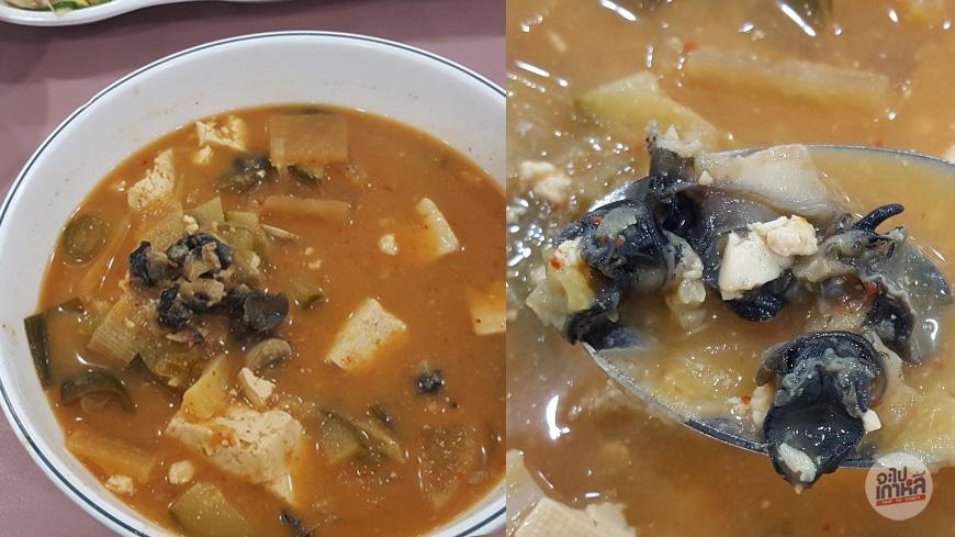 ซุปหอยทาก เกาหลี