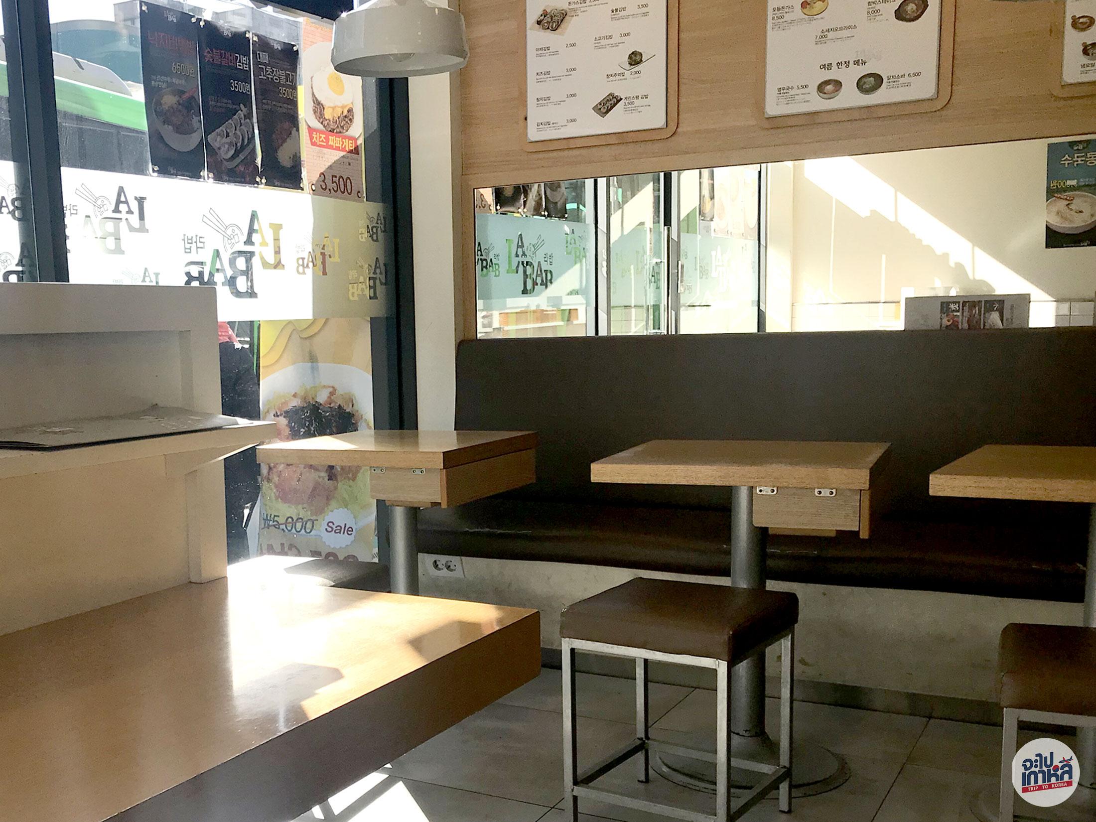 ร้านอาหารเกาหลี กินคนเดียว