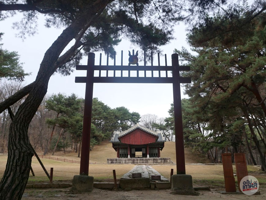 Sunchangwon (순창원)