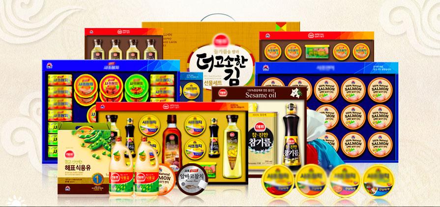 ของขวัญ ปีใหม่ เกาหลี