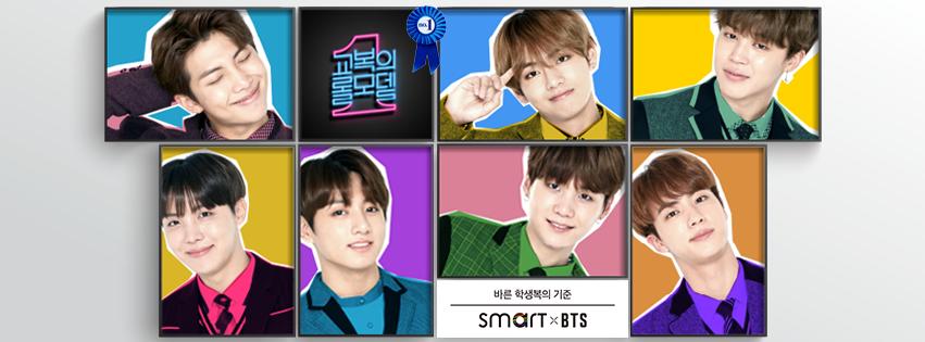 BTS โฆษณา ชุดนักเรียน