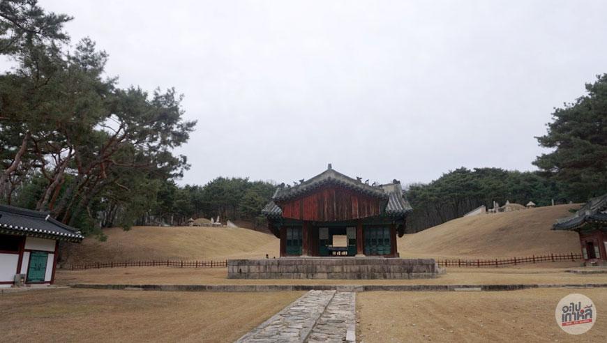 Changneung 창릉 ชังนึง