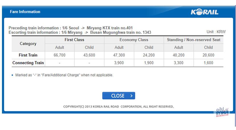 ตั๋วรถไฟ แบบ transfer