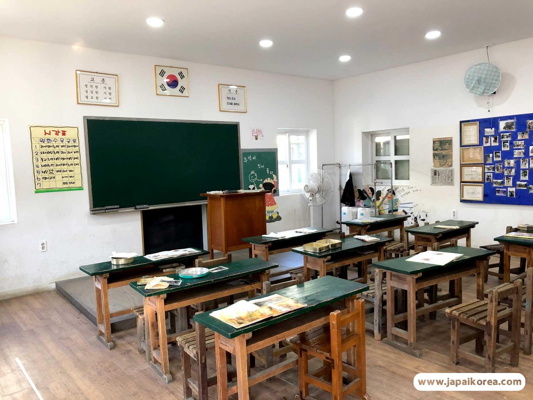 ห้องเรียนสมัยก่อน เกาหลี