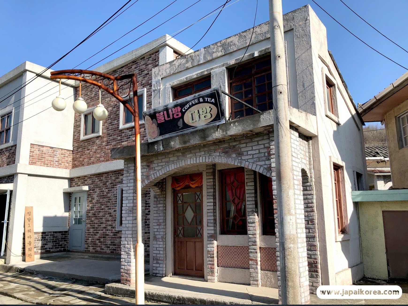 ร้านกาแฟ เกาหลี สมัยก่อน