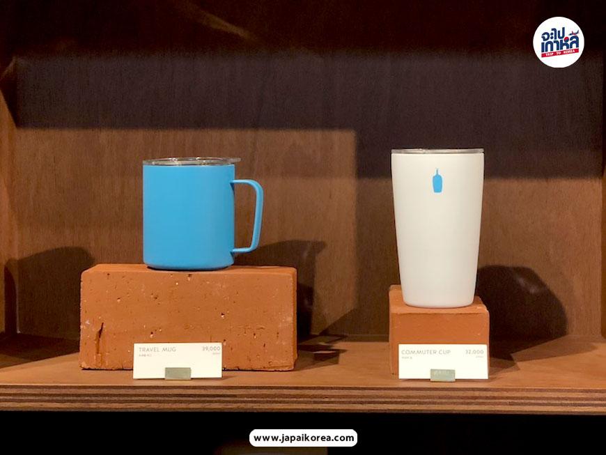 Blue coffee Tumbler