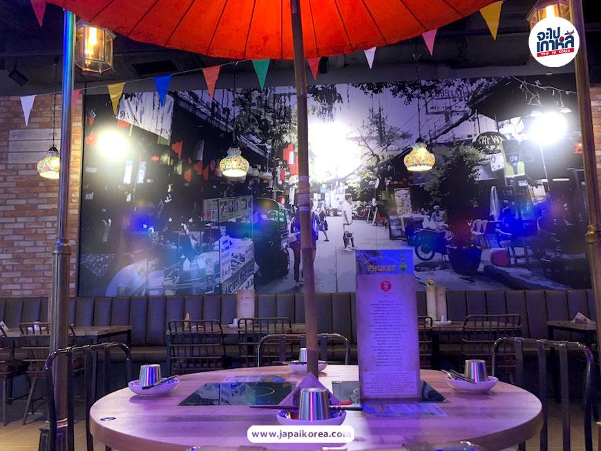 ร้านอาหารไทยในเกาหลี คนไทย สุกี้ ยออีโด
