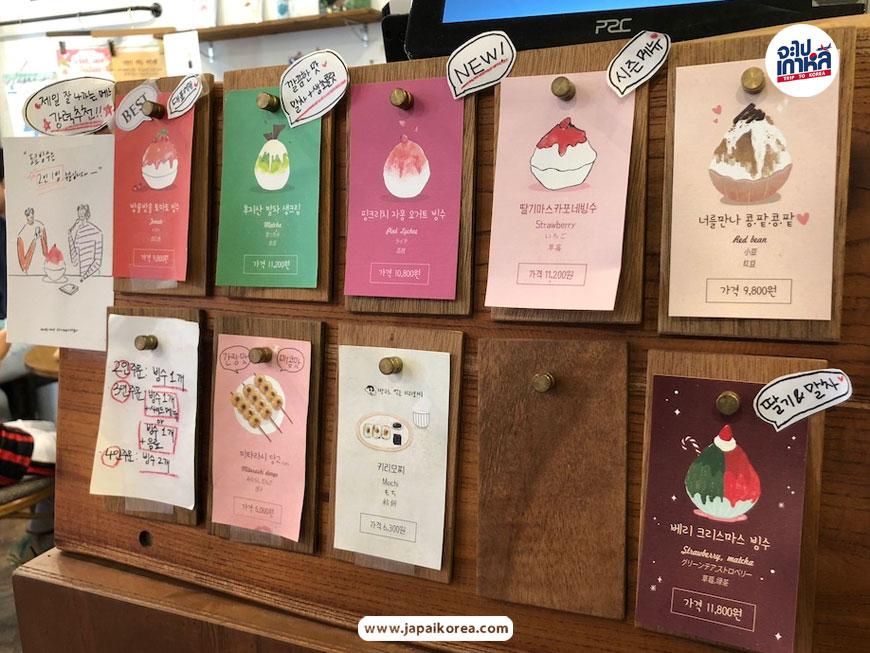 เมนูร้าน Tokyo Bingsu โซล