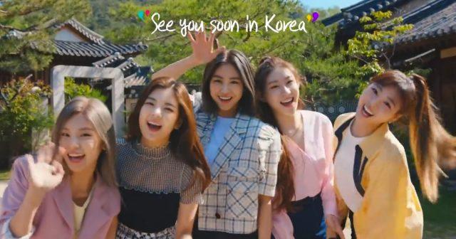 ITZY โฆษณา ส่งเสริมการท่องเที่ยวเกาหลี